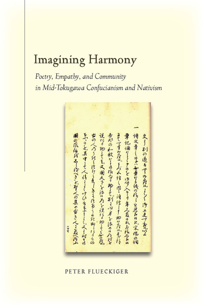 Cover of Imagining Harmony by Peter Flueckiger