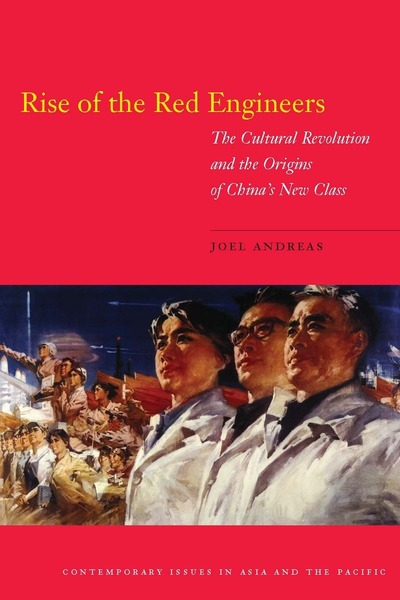 Cover of Rise of the Red Engineers by Joel Andreas