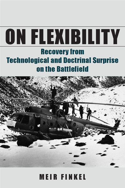 Cover of On Flexibility by Meir Finkel