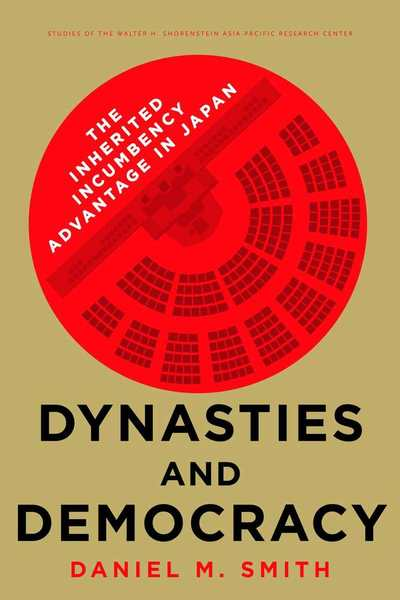 Cover of Dynasties and Democracy by Daniel M. Smith
