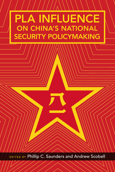 Cover of PLA Influence on China