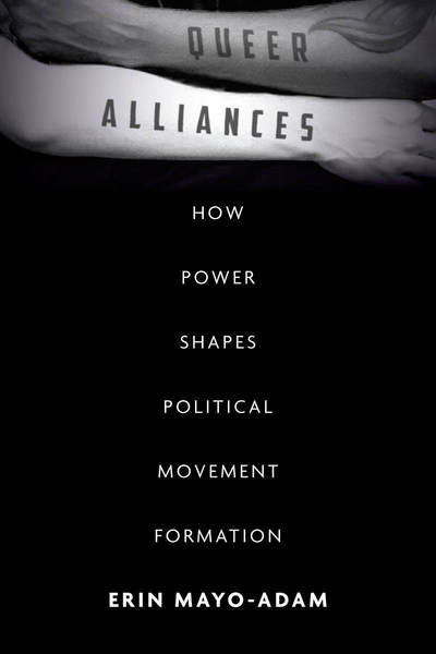 Cover of Queer Alliances by Erin Mayo-Adam