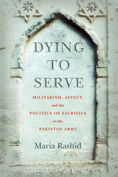 Cover of Dying to Serve by Maria Rashid