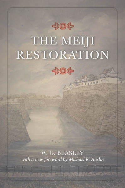 Cover of The Meiji Restoration by W. G. Beasley, with a new foreword by Michael R. Auslin