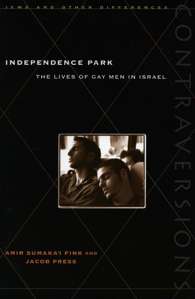 Cover of Independence Park by Amir Sumaka'i Fink and Jacob Press