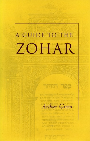 Cover of A Guide to the Zohar by Arthur Green