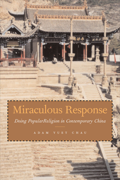 Cover of Miraculous Response by Adam Yuet Chau