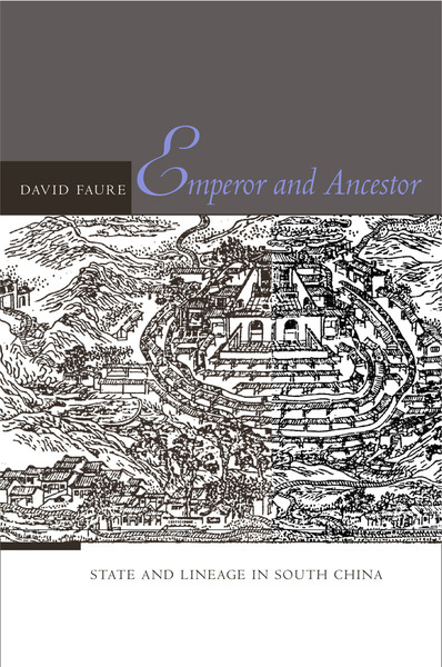 Cover of Emperor and Ancestor by David Faure